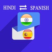 Hindi To Spanish Translator icon