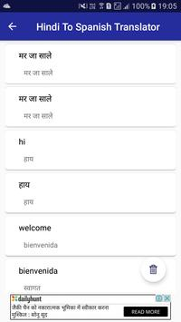 Hindi To Spanish Translator screenshot 1