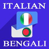 Italian Bengali Translator icon