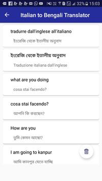 Italian Bengali Translator screenshot 4