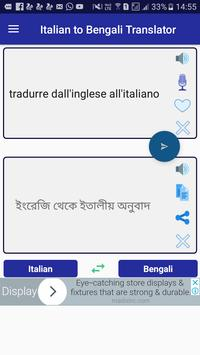 Italian Bengali Translator poster