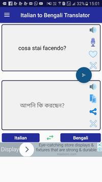 Italian Bengali Translator screenshot 1