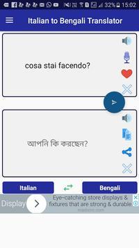 Italian Bengali Translator screenshot 3