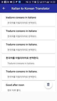 Italian Korean Translator apk screenshot