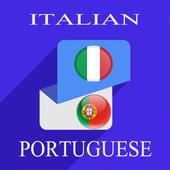 Italian Portuguese Translator icon