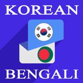 Korean Bengali Translator icon