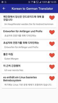 Korean German Translator For Android Apk Download