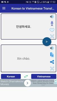 Korean Vietnamese Translator poster