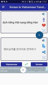 Korean Vietnamese Translator screenshot 2