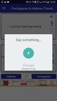 Portuguese Hebrew Translator screenshot 10