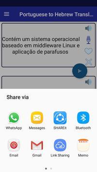 Portuguese Hebrew Translator screenshot 7