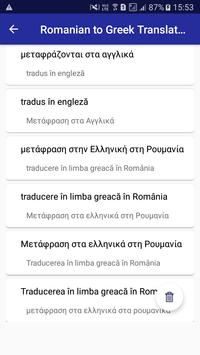 Romanian Greek Translator screenshot 13