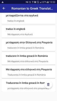 Romanian Greek Translator screenshot 5