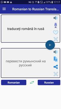 Romanian Russian Translator poster