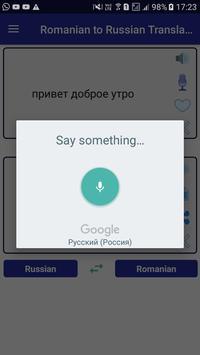 Romanian Russian Translator screenshot 2