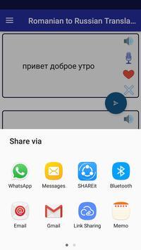 Romanian Russian Translator screenshot 7