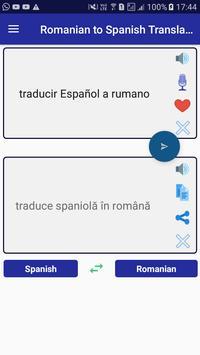 Romanian Spanish Translator screenshot 3