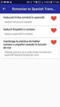 Romanian Spanish Translator screenshot 6