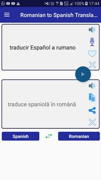 Romanian Spanish Translator screenshot 9