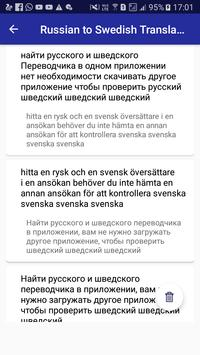 Russian Swedish Translator screenshot 5