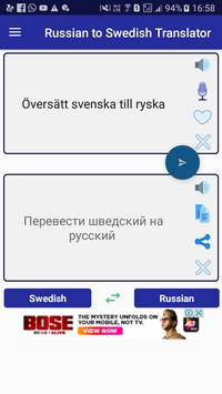 Russian Swedish Translator screenshot 1