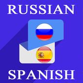 Russian Spanish Translator icon