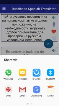 Russian Spanish Translator apk screenshot