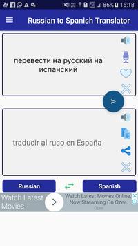 Russian Spanish Translator poster