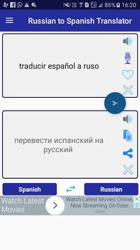 Russian Spanish Translator screenshot 1