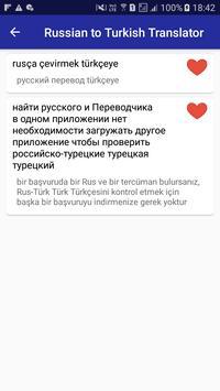 Russian Turkish Translator apk screenshot