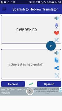 Spanish Hebrew Translator apk screenshot
