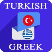Turkish Greek Translator icon