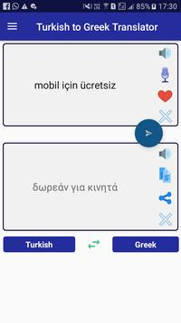 Turkish Greek Translator screenshot 3