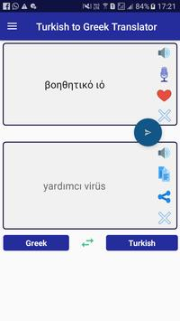 Turkish Greek Translator screenshot 1