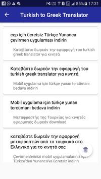 Turkish Greek Translator screenshot 5