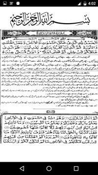 Tafseer - Tafheem ul Quran (Surah Al Anam) in Urdu screenshot 2