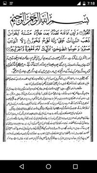 Tafseer - Tafheem ul Quran (Surah Hud) in Urdu screenshot 4