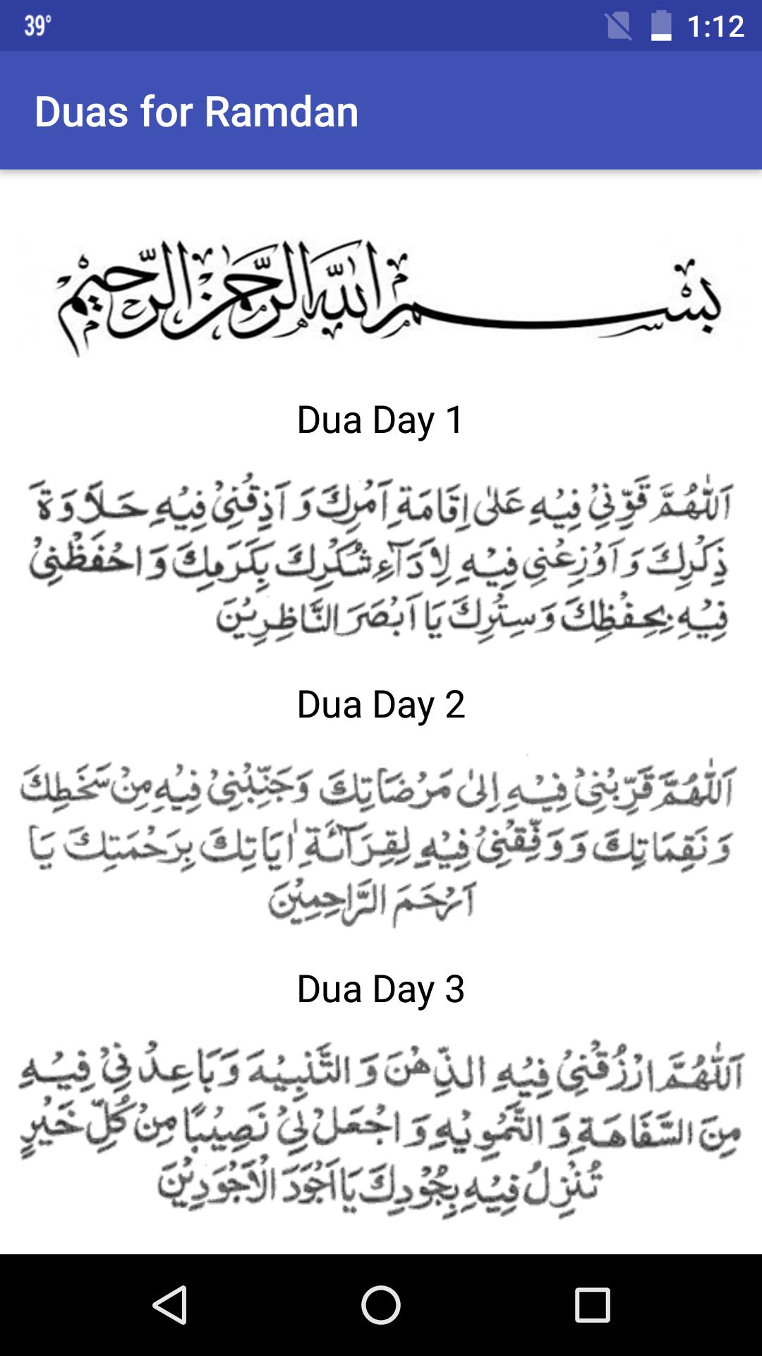 Daily Duas for Ramadan for Android - APK Download