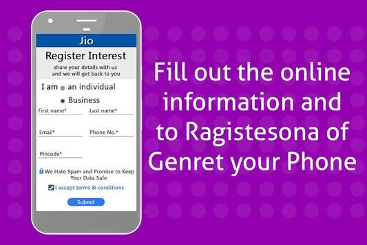Free Jio 4G Phone Registration : 1500 Rs/- screenshot 2