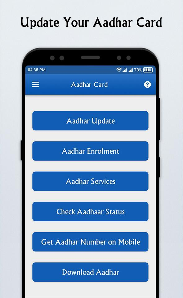 update aadhar card online  change name address for