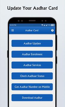 Update Aadhar Card Online - Change Name, Address for Android