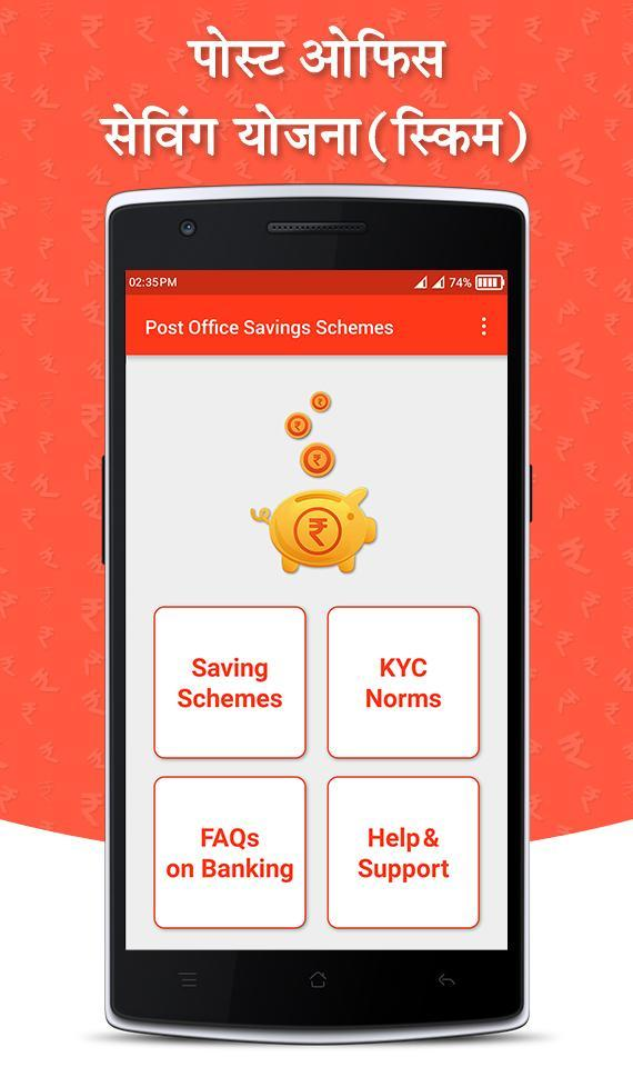 Indian Post Office Savings Schemes for Android - APK Download