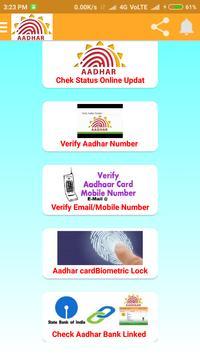 Hot Indian Chat screenshot 3