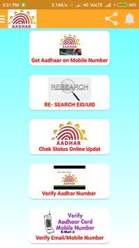 Hot Indian Chat screenshot 2