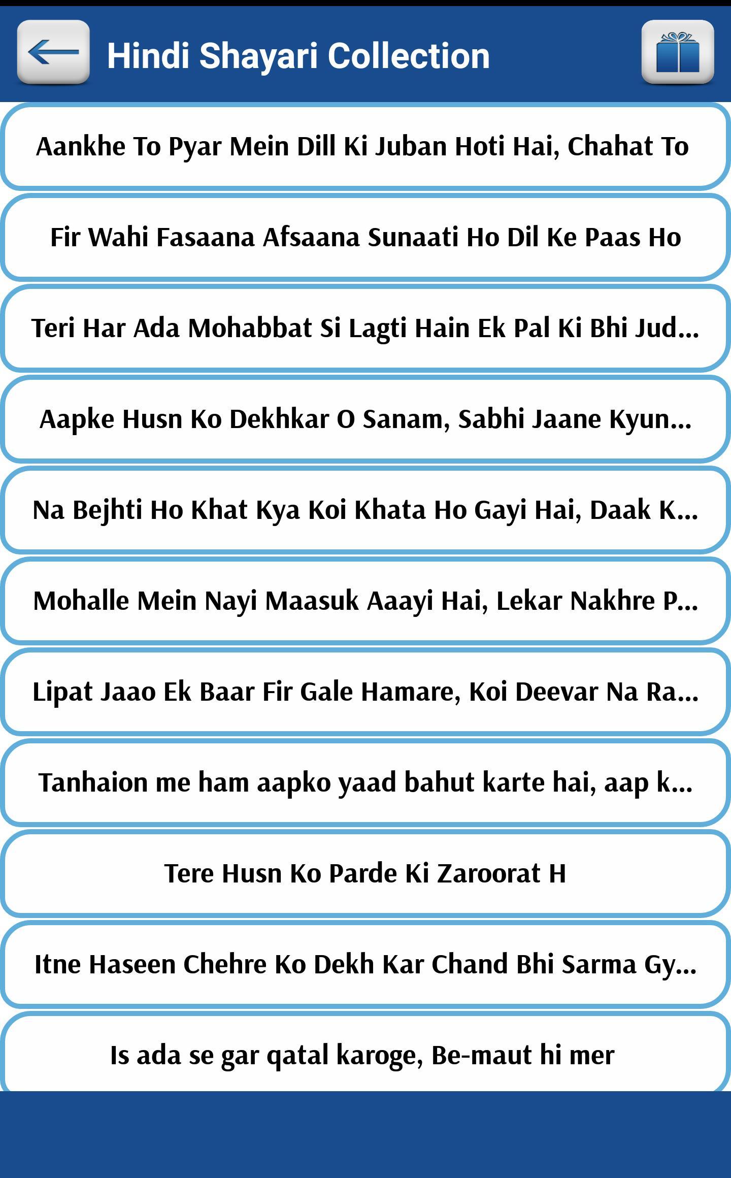 Hindi Shyaries for Android - APK Download