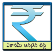 Economy in Telugu icon