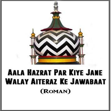 Alahazrat pe Eiterazat k Jawab poster