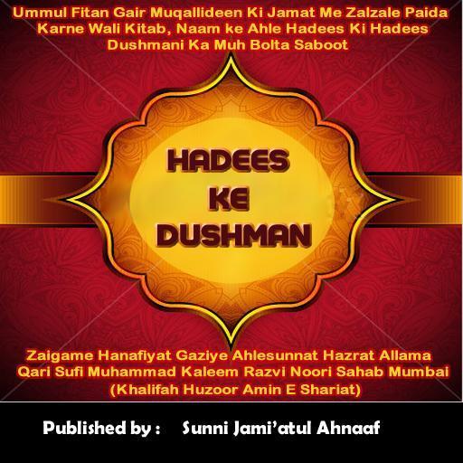 HADEES KE DUSHMAN for Android - APK Download