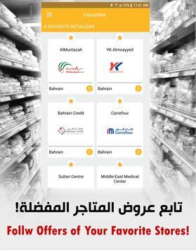 Abwab - Deals & Offers apk screenshot