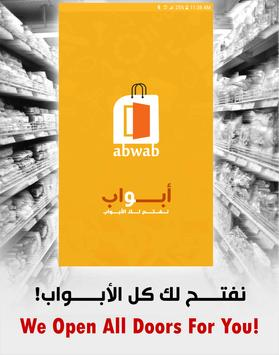 Abwab - Deals & Offers poster
